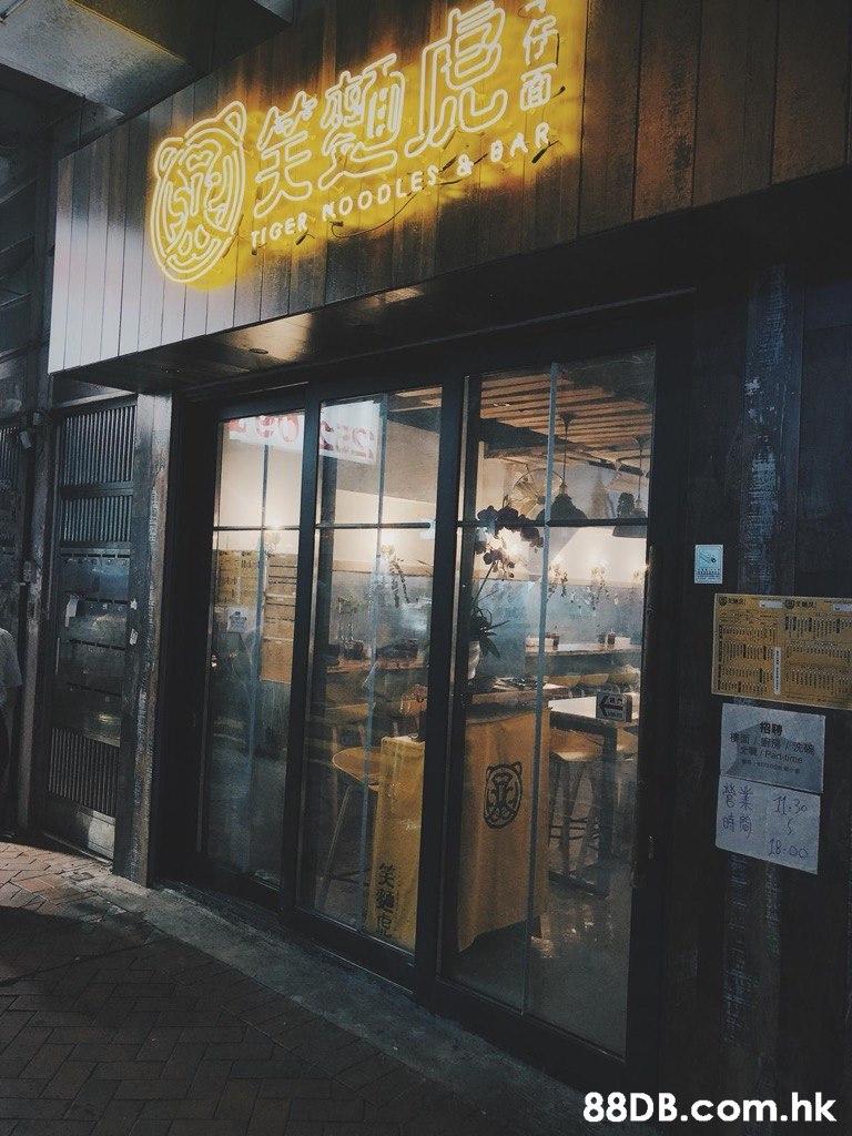 HGER NOODLE&OAR wa hompo /Par tme 18-00 .hk  Building,