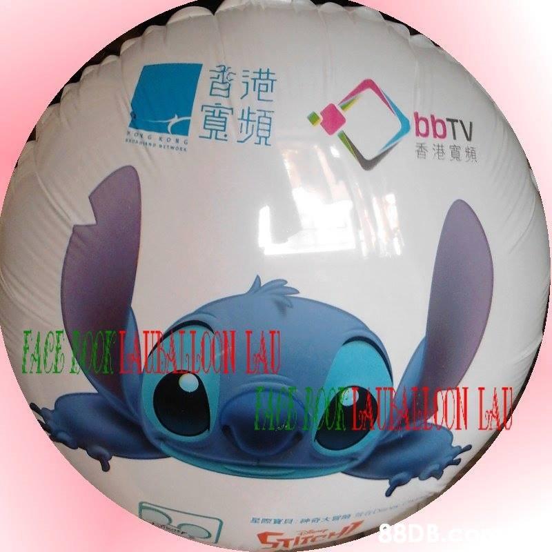富頻 bbTV 香港寬頻 ON G K oNG svOA A wETWORK FAGE CEHLAD STITC 88D B.a  Inflatable,Plate,Font,Dishware,Games