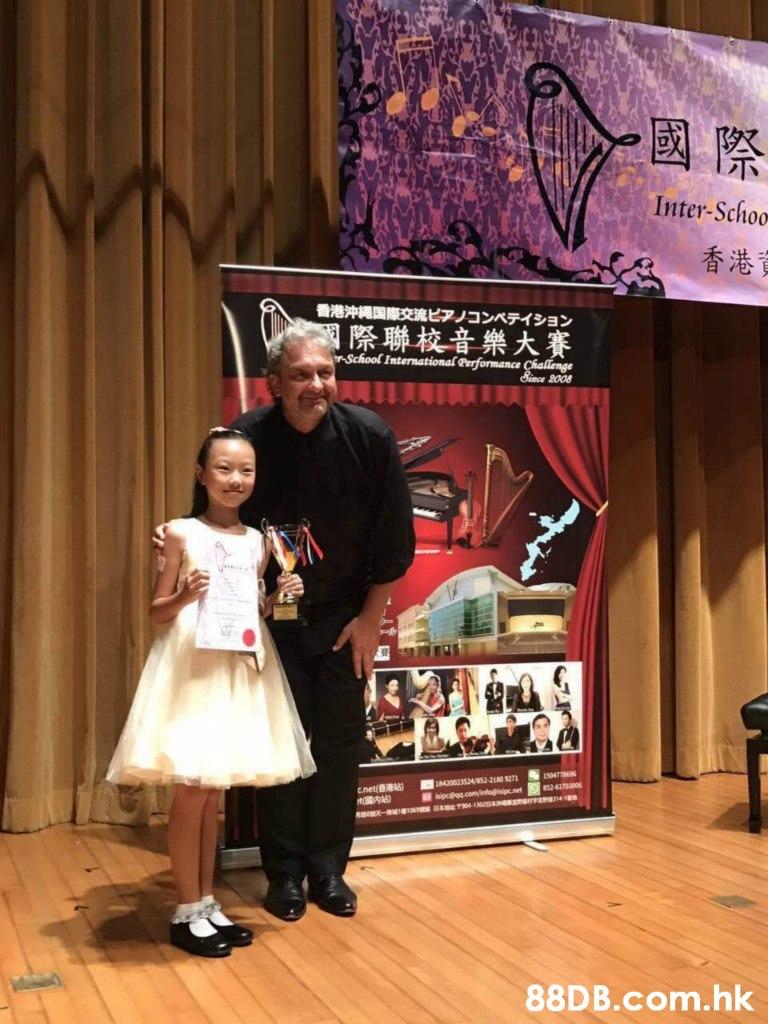 Inter-Schoo School International Performance Challenge Bince 2008 150477 852-4170300 8420023524/52-2180 9271 sipc.com/info@isipc.net B 04-13 cnet - .hk,Talent show,Event,Performance,
