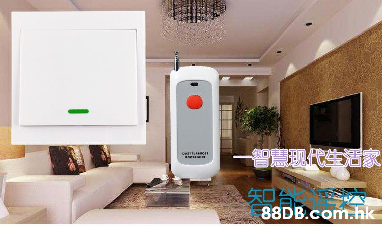 哈慧现代生活家 DICITAL BEOT GOATROUEE .hk  Room,Ceiling,Font,Technology,Interior design