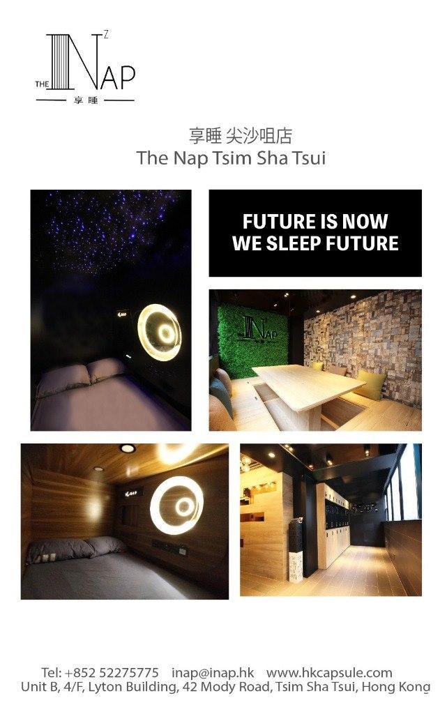 THE 享睡 享睡尖沙咀店 The Nap Tsim Sha Tsui FUTURE IS NOW WE SLEEP FUTURE Tel: +852 52275775 inap@inap.hk www.hkcapsule.com Unit B, 4/F, Lyton Building, 42 Mody Road, Tsim Sha Tsui, Hong Kong  Product,Room,Design,Font,Interior design