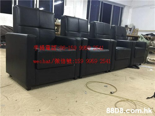96-159 995 2541 we chat/ :159 9959 2541 .hk  Furniture,Sofa bed,Property,Room,Couch