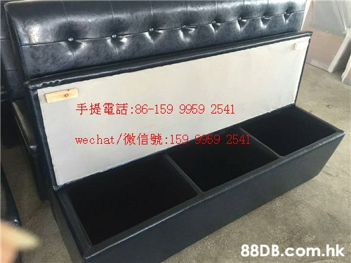 86-159 9959 2541 159 9959 2541 wechat/ .hk  Box,Furniture,Rectangle,Display case,Leather