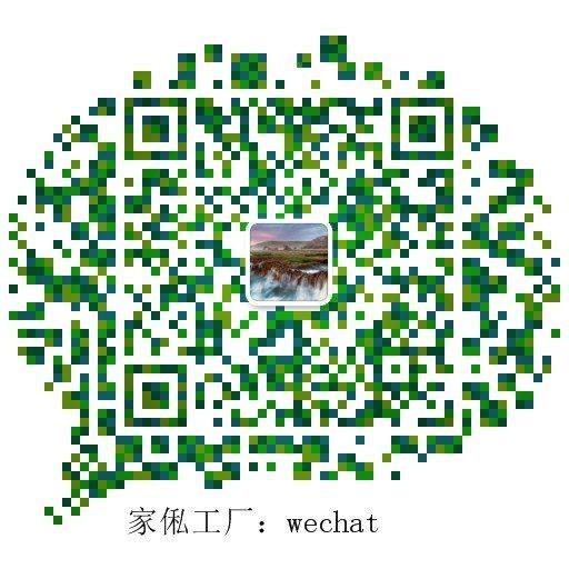 家俬工厂:wechat  Green,Line,