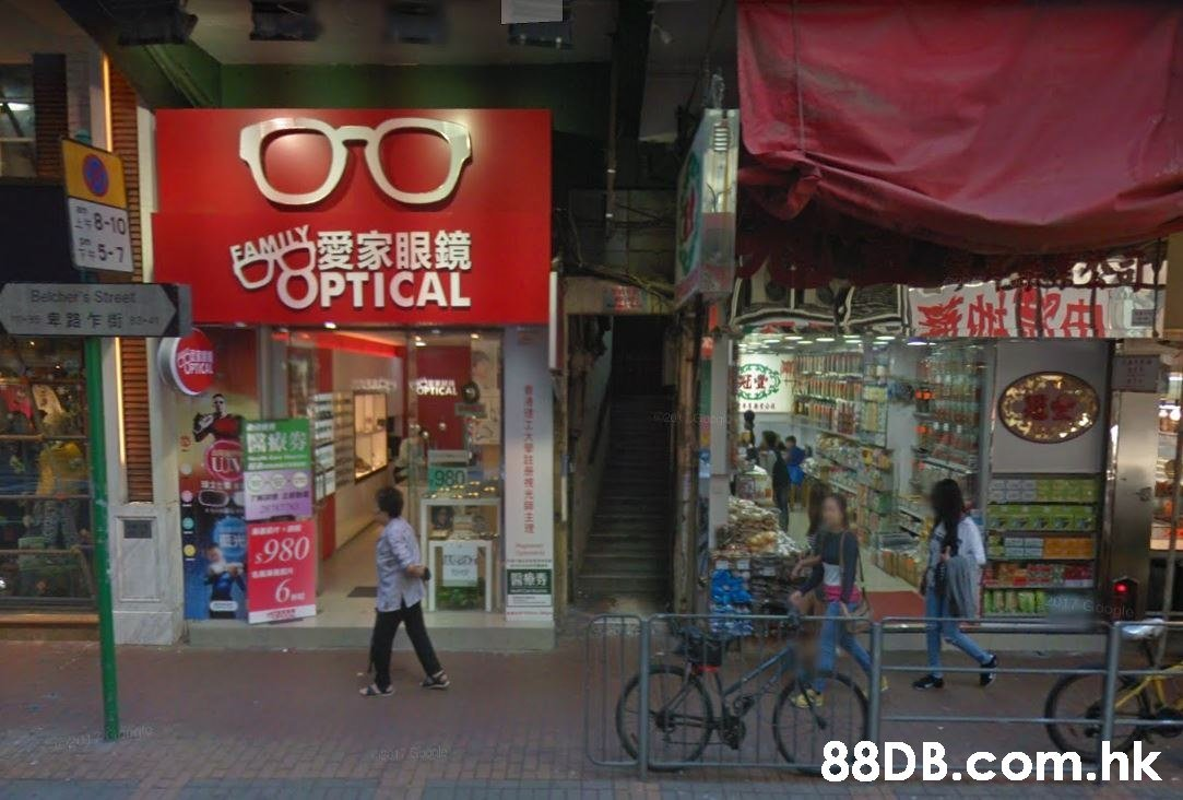 8-10 5-7 FAMILY 愛家眼鏡 OPTICAL Belcher's Street OTICAL 64ATEA 980 980 6 .hk  Snapshot,Town,Building,Street,Shopping