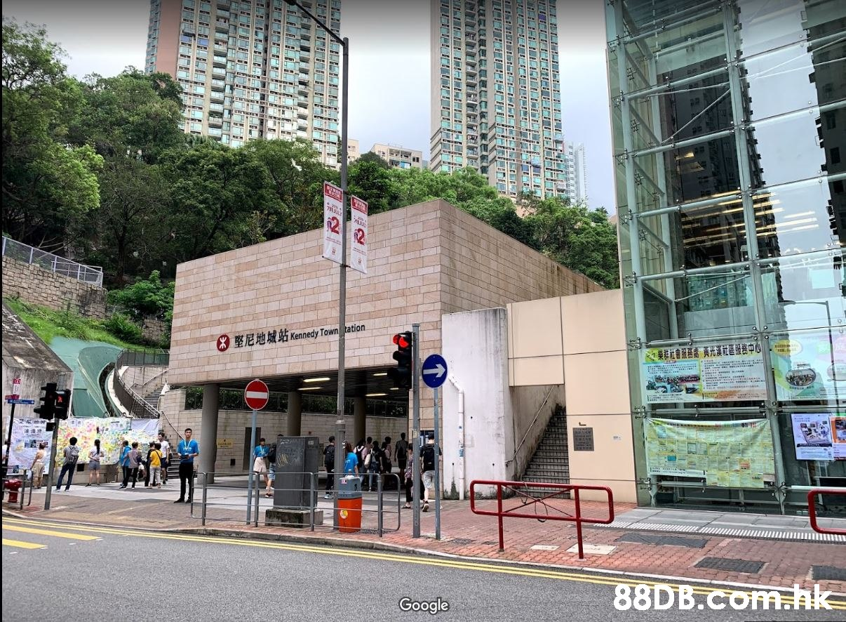 堅尼地城站Kennedy Town tation e .hk Google  Building,Metropolitan area,Architecture,City,Street