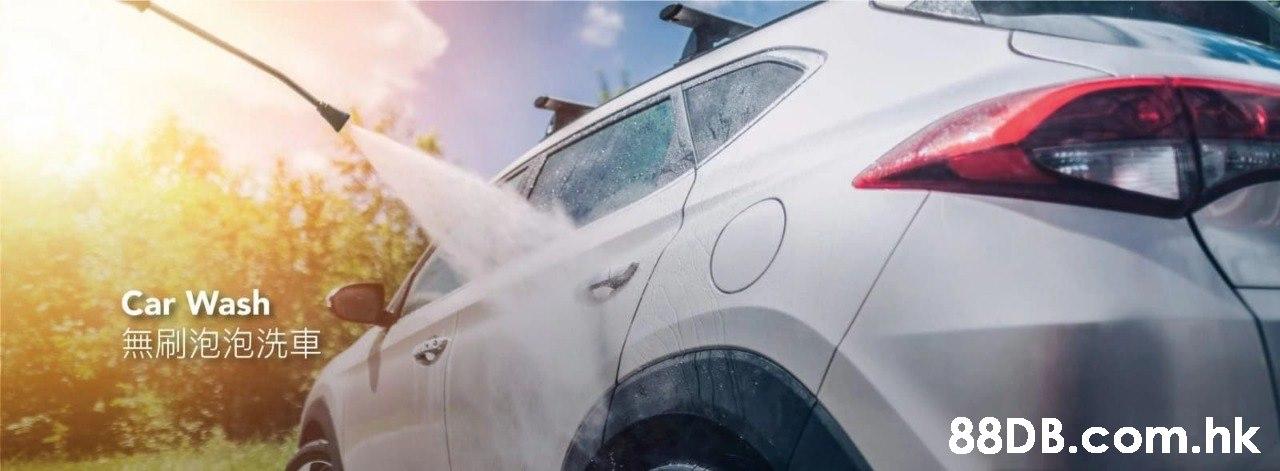 Car Wash 無刷泡泡洗車 .hk  Vehicle,Car,Tire,Automotive tire,Mid-size car