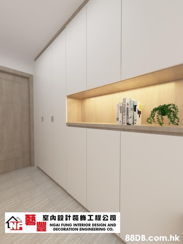 藝室內設計装飾工程公司 NGAI FUNG INTERIOR DESIGN AND DECORATION ENGINEERING CO. .hk FASHION BOOK  Property,Wall,Room,Ceiling,Interior design