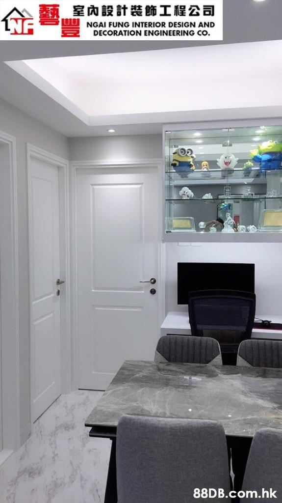 甄室內設計装飾工程公司 B NGAI FUNG INTERIOR DESIGN AND DECORATION ENGINEERING CO. .hk  Room,White,Interior design,Furniture,Property
