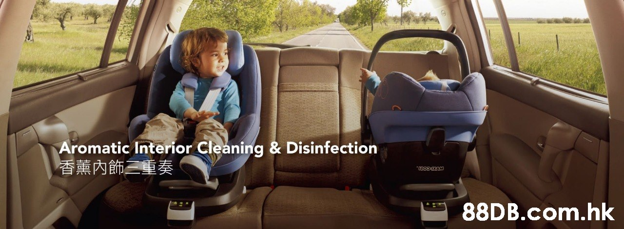 Aromatic Interior Cleaning & Disinfection 020XM .hk  Car seat,Product,Car seat cover,Vehicle,Car