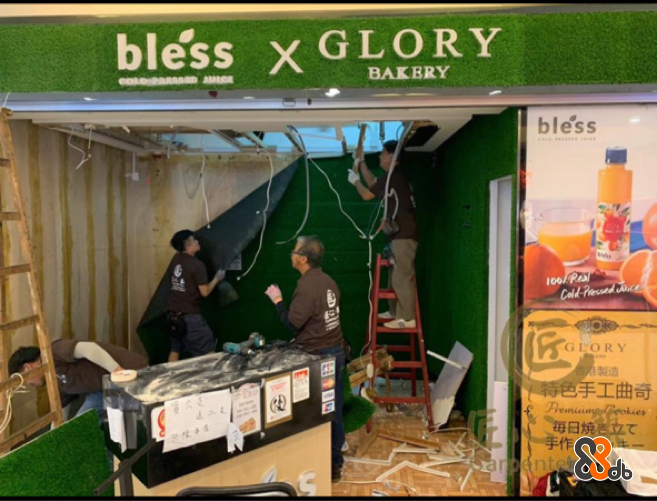 bless x GLORY BAKERY COLD PRRRD JUICE bless 100 Real Cold-Pressed chice GLORY 特色手工曲奇 Premium Cookies 手作( arpenter  Banner,