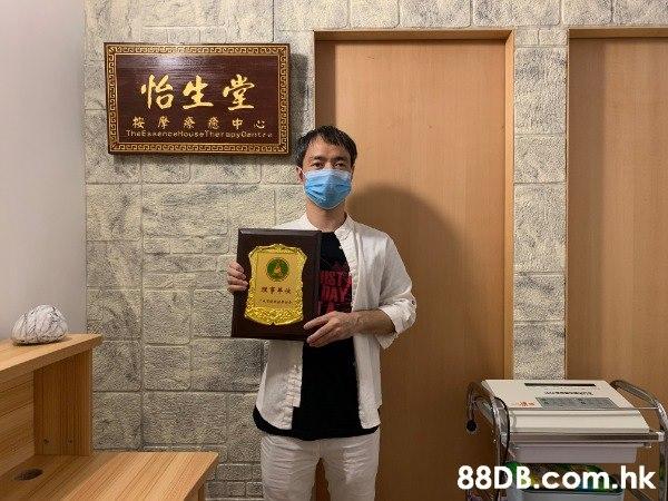 香港痛症推拿師,激發您的身體潛能,提昇防疫抗病能力。