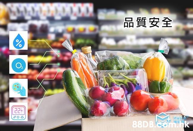 品質安全 % 22 PACK 88DBcom.hk  Natural foods,Local food,Supermarket,Product,Food