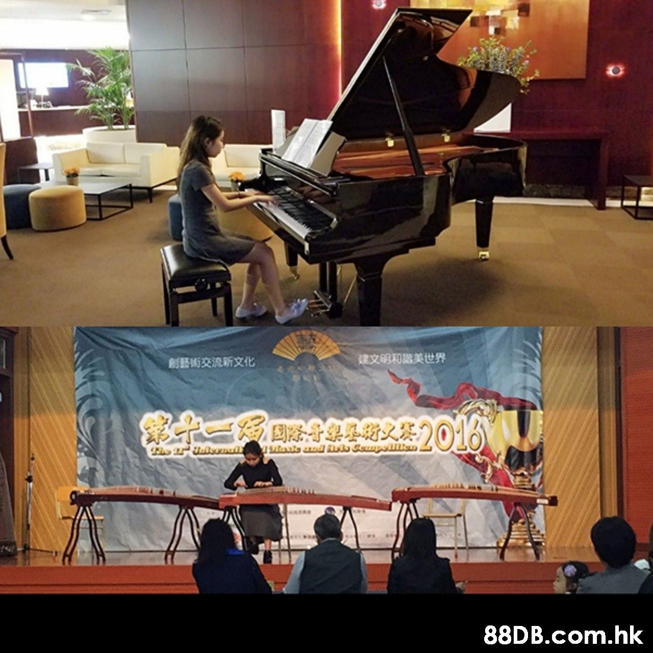 建文明和葛美世界 創藝術交流新文化 Sactsnd mis Coampeill on .hk  Recital,Music,Pianist,Fortepiano,Musical instrument