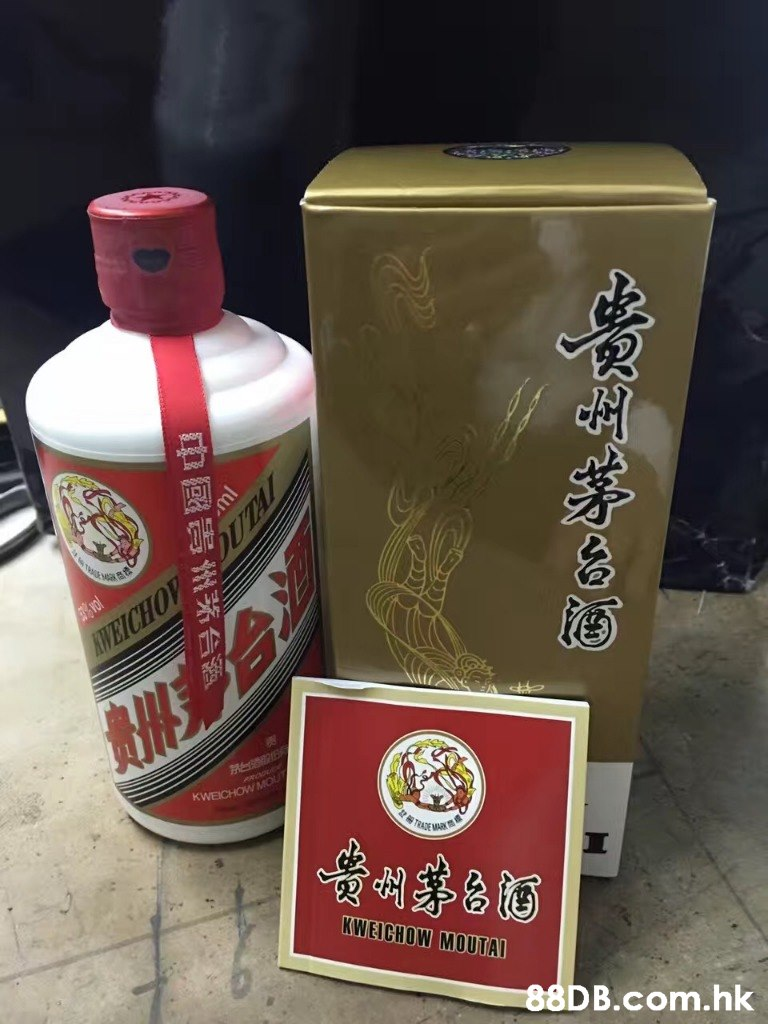 vol KWEICHOF KWEICHOW MOu TEADE MA KWEICHOW MOUTAI .hk  Packaging and labeling,