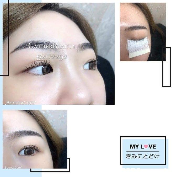 GATHERBAUTY 92172292 BeautvCam MY L VE きみにとどけ BeautyCam  Eyebrow,Face,Skin,Eyelash,Nose
