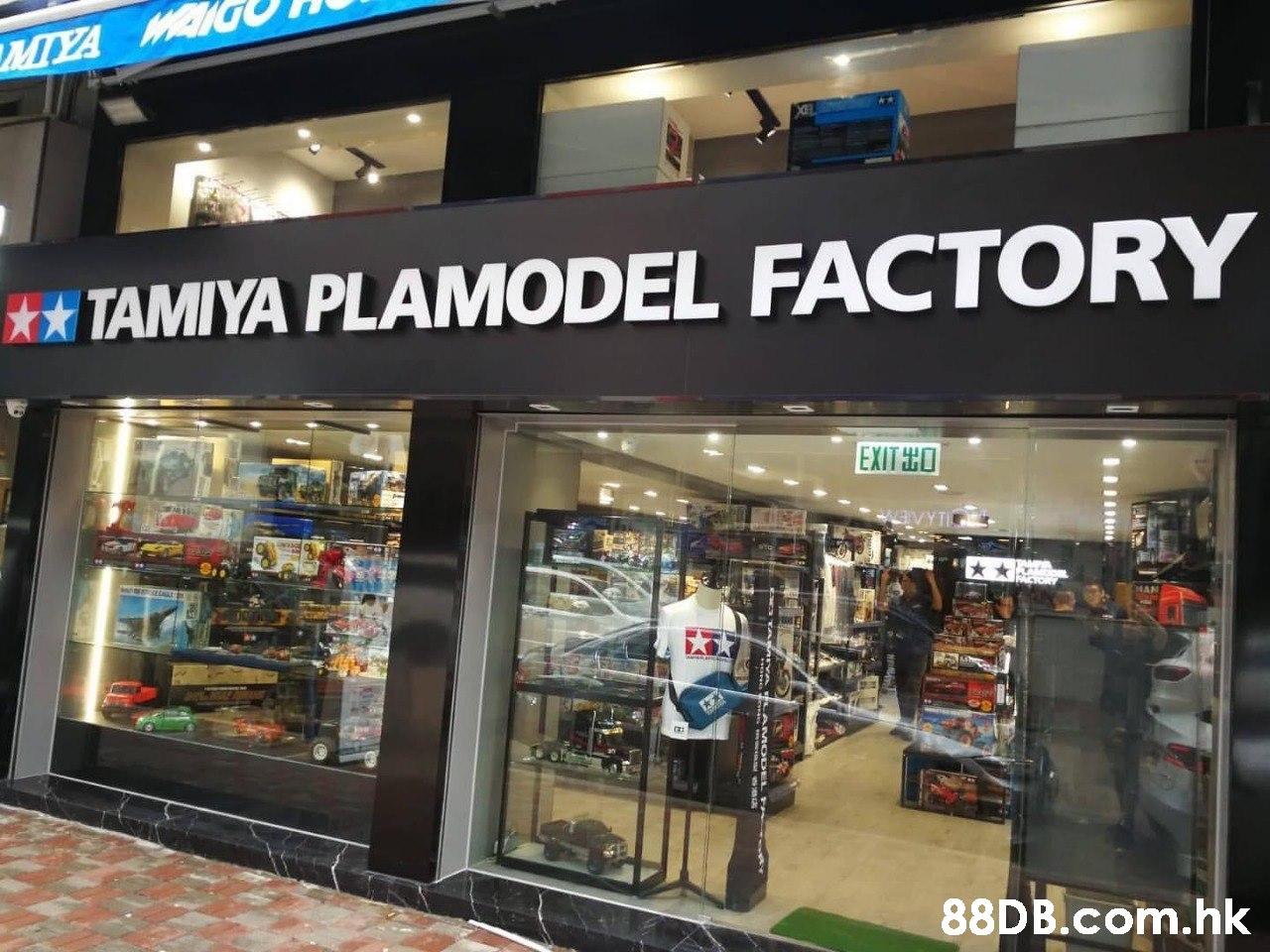 MIYA WA TAMIYA PLAMODEL FACTORY EXIT O EVY TI .hk  Building,Retail,Product,Outlet store,Shopping mall