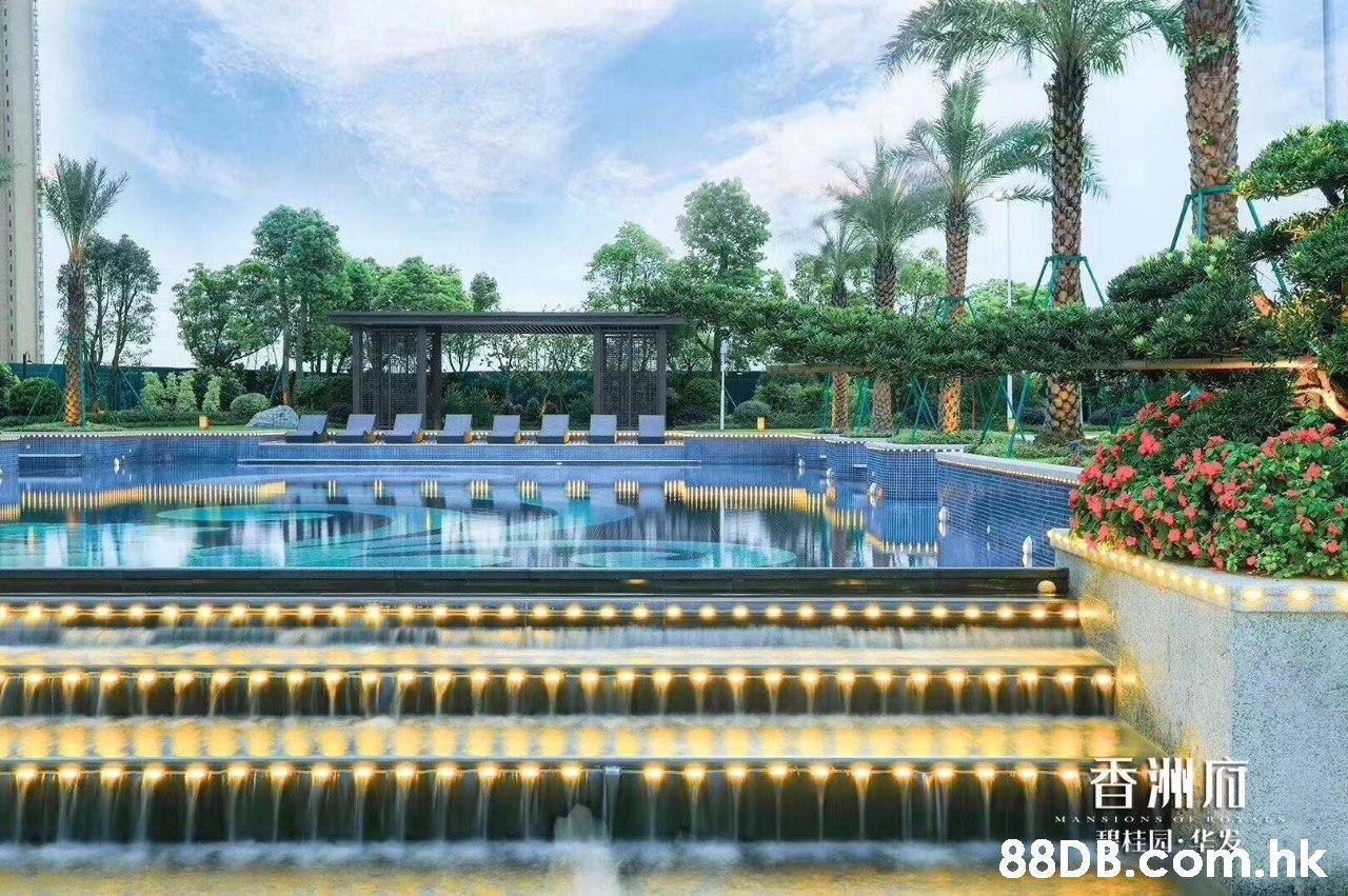 香洲而 MANSI ONS 桂园:华发 .hk  Swimming pool,Resort,Property,Reflecting pool,Leisure