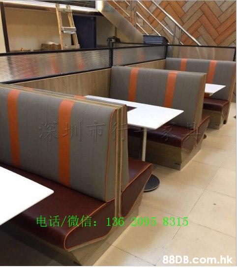 电话/微:136 2095 8315 .hk  Furniture,Property,Room,Brown,Wall