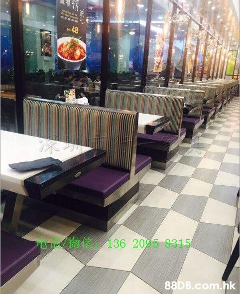 48 136 205-8315 Fビリー微信 .hk  Floor,Product,Interior design,Flooring,Tile