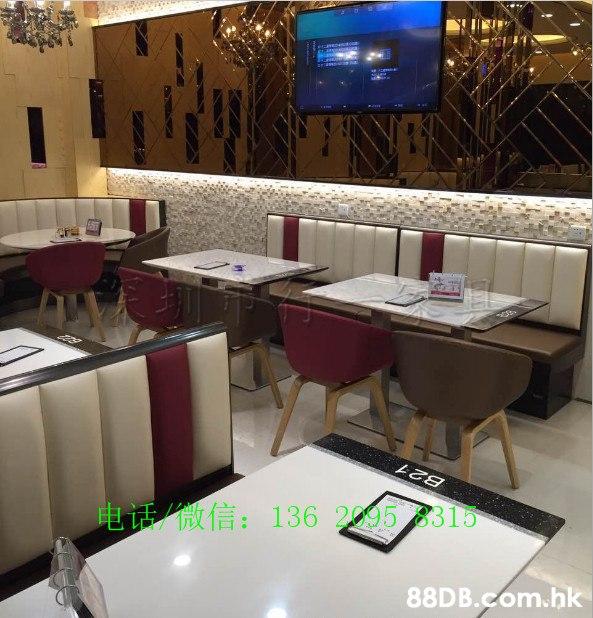 电话微信:136 22052315 B21 .hk  Property,Interior design,Restaurant,Room,Table