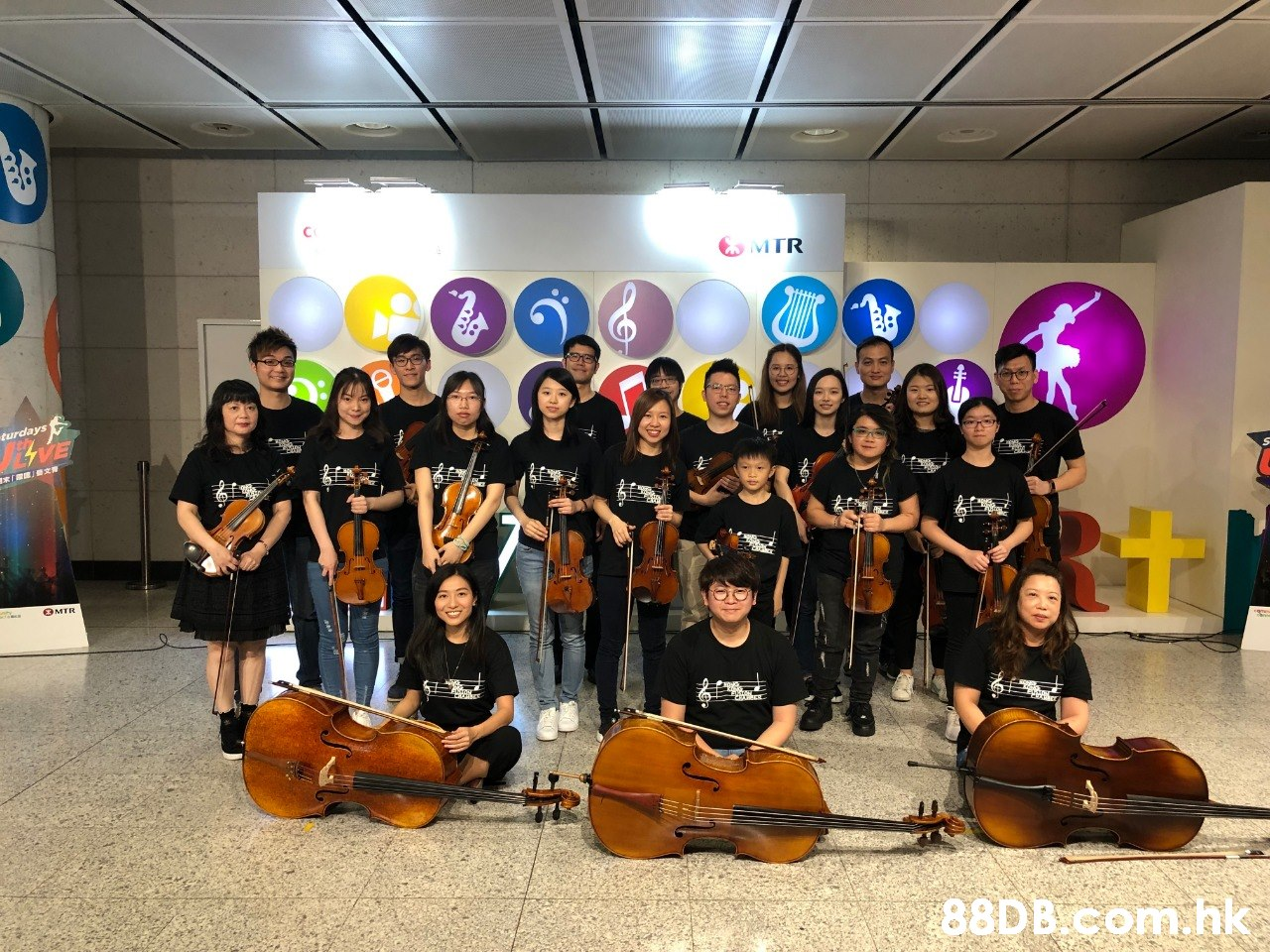 MTR turdays OMTR %23 . hk  Social group,Youth,Music,Event,Musician