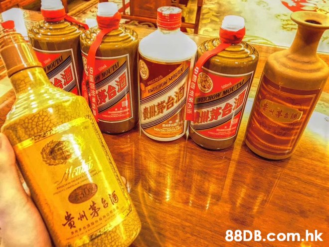 FMOUTAI 00 OW MOUTAL PRECIOUS KWEICHOW MOUTA 第台灣人 s00ml ICHOW MOTU MOUTAL DIST PEONEEEANGA 309 .hk  Liqueur,Drink,Alcohol,Bottle,Alcoholic beverage
