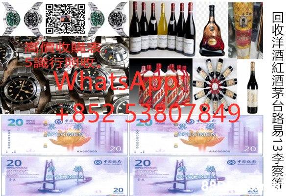 環保回收過期洋酒紅酒紀念幣