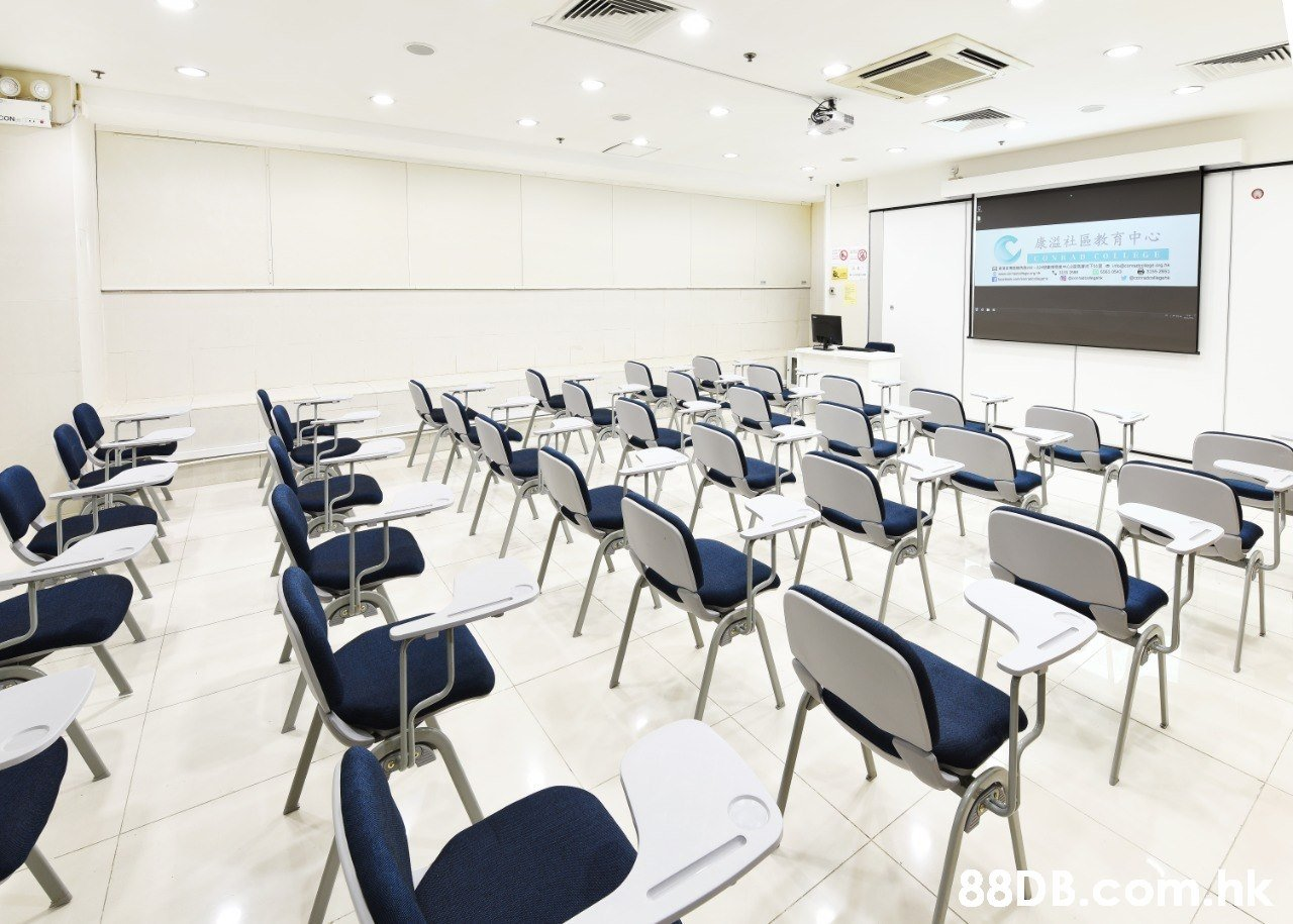康溢社區教育中心 OKONRAD COLLRGE /ak  Classroom,Room,Building,Conference hall,Seminar