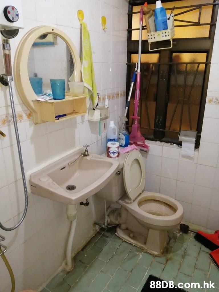.... SWIPE Andre .hk  Bathroom,Room,Property,Toilet seat,Toilet