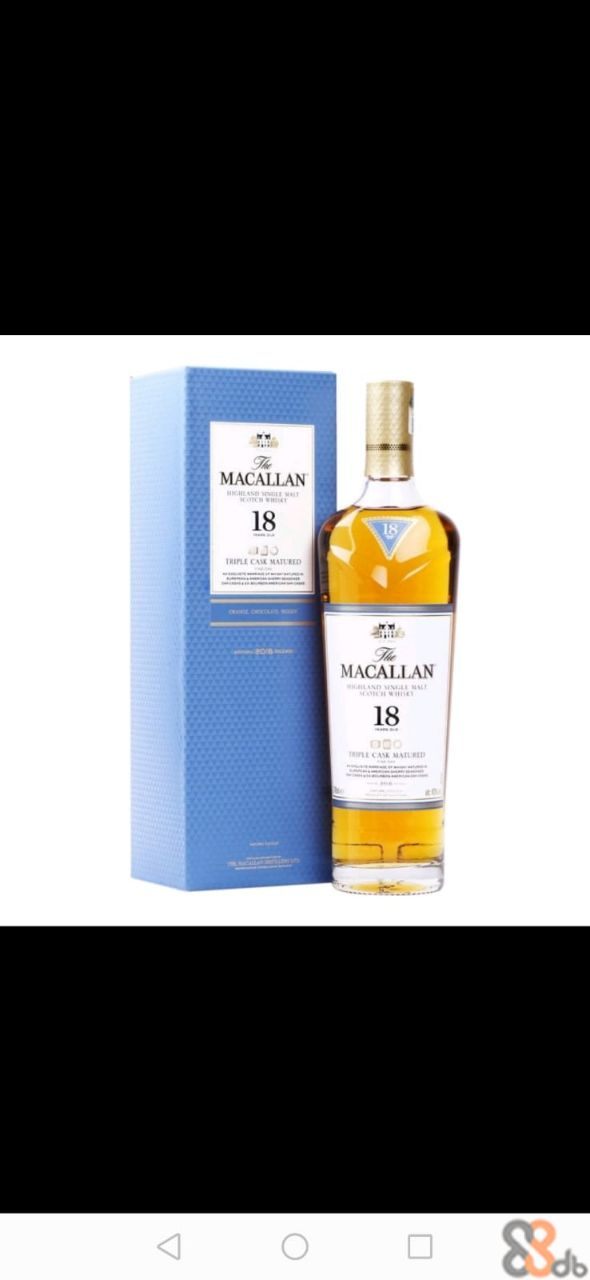 MACALLAN 18 TRIPLE CAE MATURED The MACALLAN 18 TRILE CANK MAILRED  Product,Liqueur,Drink,Distilled beverage,Glass bottle