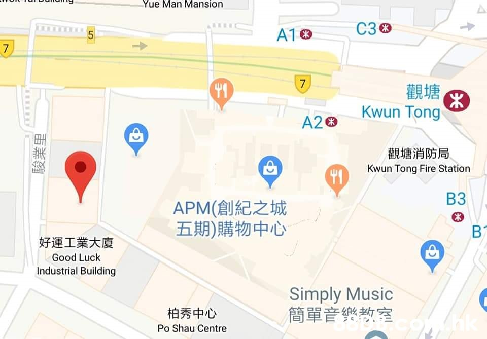 Yue Man Mansion C30 觀塘, Kwun Tong A20 觀塘消防局 Kwun Tong Fire Station B3 APM(£Z 五期)購物中心 好運工業大廈 Good Luck Industrial Building Simply Music 簡單音樂教室 柏秀中心 Po Shau Centre  Text,Map,Line,Font,Screenshot