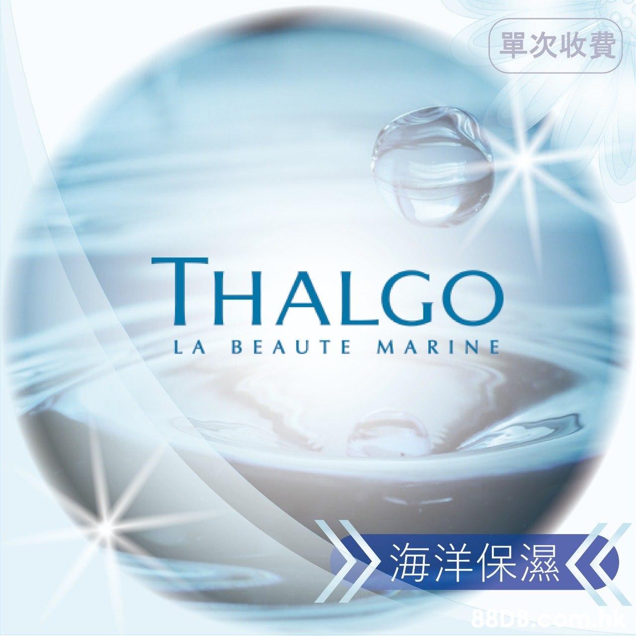 單次收費 THALGO LA BEAUTE MARINE 海洋保濕く 88DB.co  Product,Text,Water,Font,Brand
