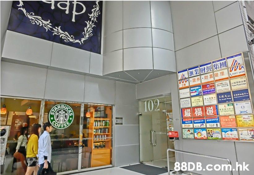 яр 匯業財經集團/の 設券,財 管理 A Praet PutriruY す心 港 王监元 102 光是生 OFFEE 1805 Shede Music 16/F .hk  Building,Interior design
