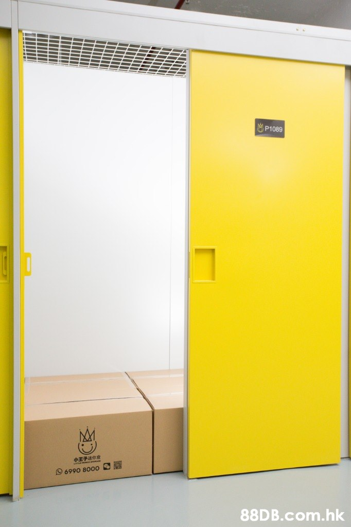 P1089 小王子法你會 O 6990 8000 .hk  Yellow,Door,Room,Material property,Furniture