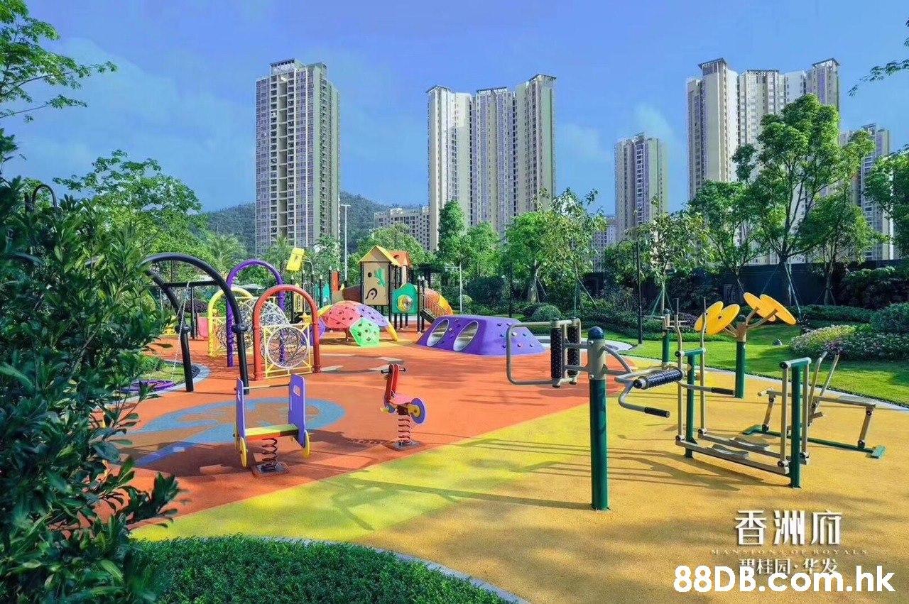 香洲厄 NSEON OF ROY 円桂园:华 88DB.Com.hk  Playground,Public space,Human settlement,Condominium,City