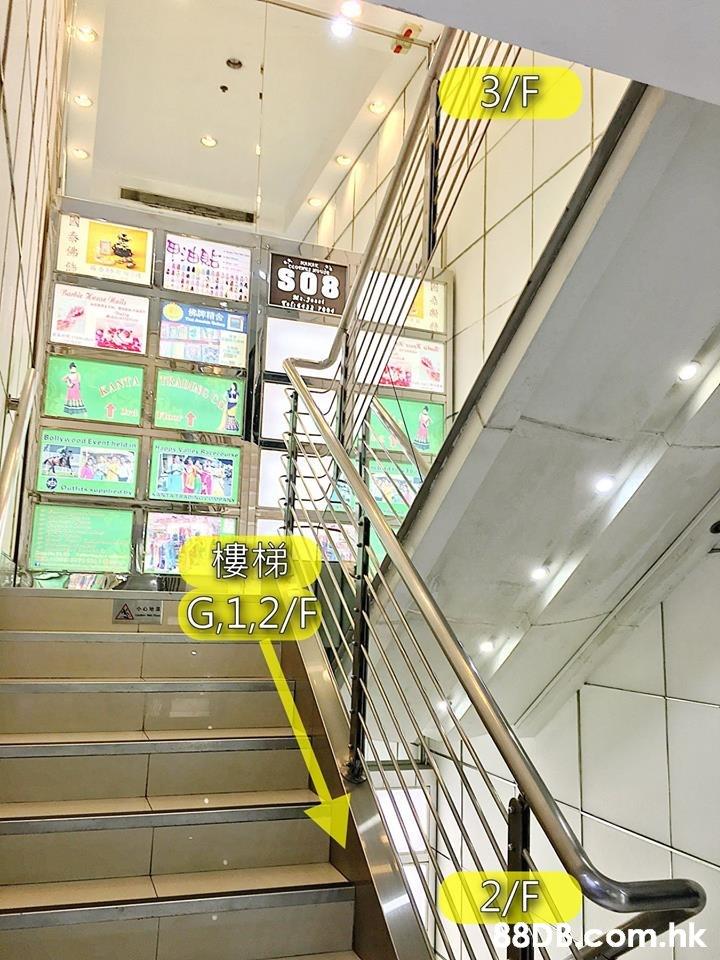 B/F S08 Rae Xeekat KANA BollywoodREventheldin Duthien eb KASTATRANG PANY G,1,2/F 2/F 380Bleom.hk  Stairs,Escalator,Yellow,Handrail,Architecture