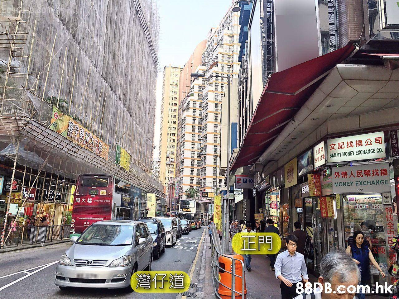 文記找換公司 NS SAMMY MONEY EXCHANGE Co. 外幣人民幣找換 E MONEY EXCHANGE! 周大福 OHO TAI FOOK ৪ 3 0 820 正門 灣仔道 .hki  Urban area,Street,Town,Neighbourhood,City