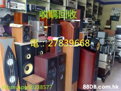 AME 27839668 .hk WhatsApp60238577  Audio equipment,Product,Loudspeaker,Subwoofer,Electronics