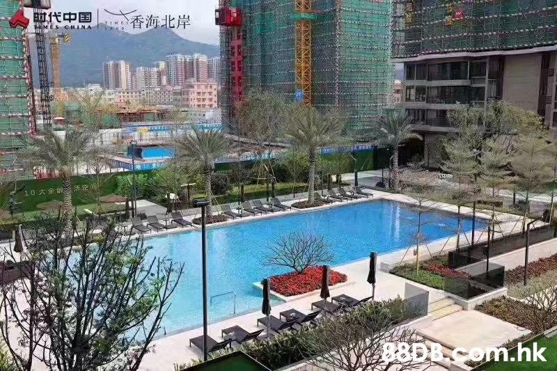 代中国 香海北岸 TIME ES CHINA 10大全爵活空间 38DB.Com.hk  Condominium,Swimming pool,Building,Property,Human settlement