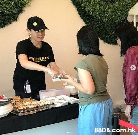 WAIFLEMAN Fr .hk  Food,Meal,Cuisine,