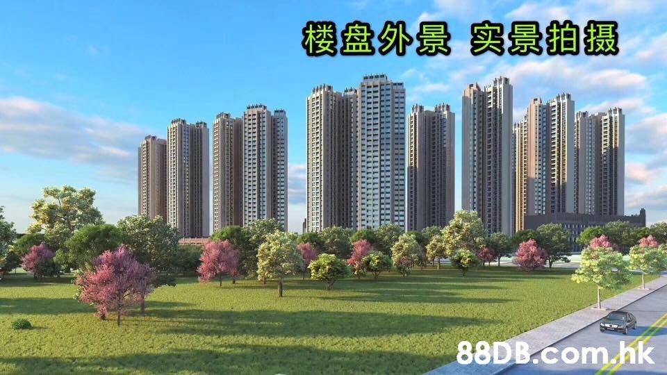 樱盘外景实景拍摄 .hk EEEEEEEEEEENY  Metropolitan area,Tower block,Condominium,Building,City