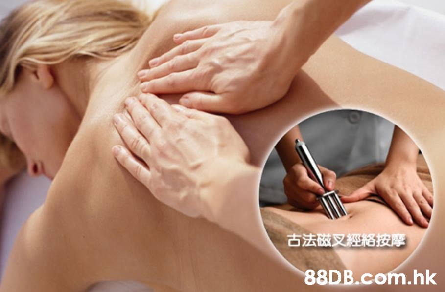 古法磁又經絡按摩 .hk  Skin,Beauty,Therapy,Chiropractor,Hand