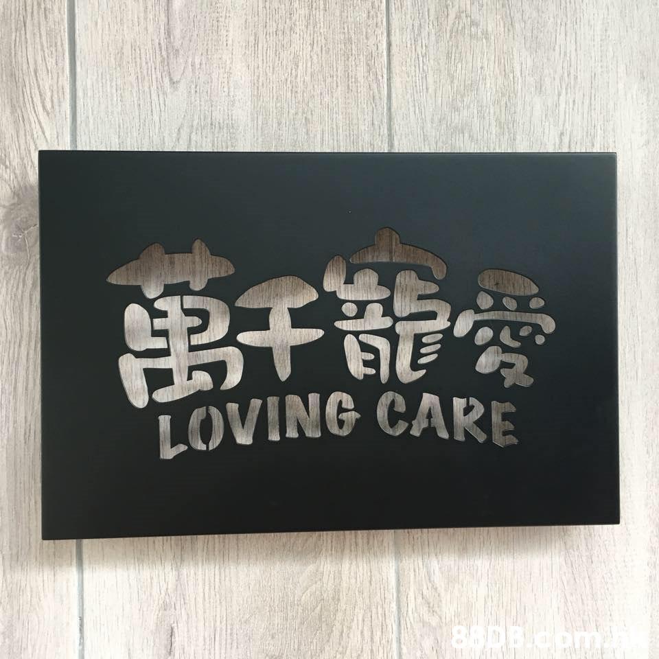 LOVING CARE  Font,Text,Logo,