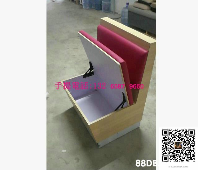 F 2 6587 9660 88DE  Product,Furniture,Table,Plywood,Shelf