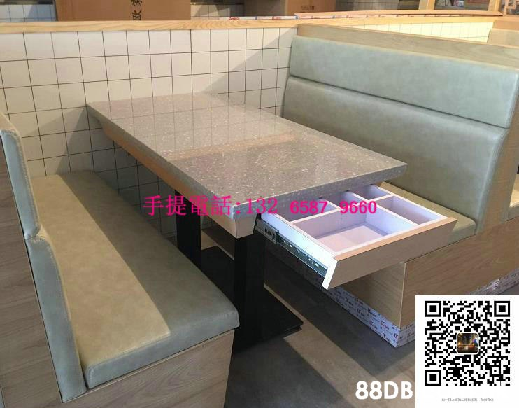 SESTH 手提話 6587>3660 88DB 欧家  Furniture,Property,Product,Table,Plywood