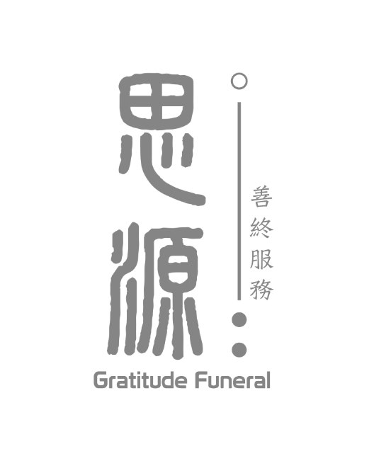Gratitude Funeral 善終服務  Text,Font,Logo,Graphics,