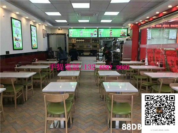 伊提 132 6587-9660 88DB  Restaurant,Building,Room,Cafeteria,Fast food restaurant