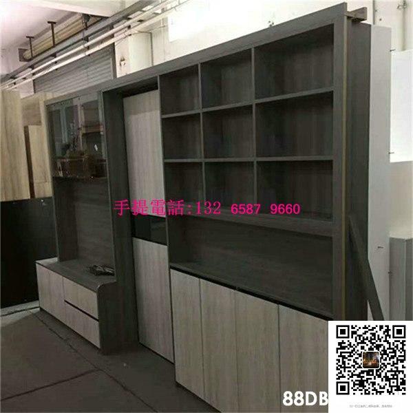 手是電話: 132 6587 9660 88DB ozen a.  Shelf,Furniture,Shelving,Cupboard,Property