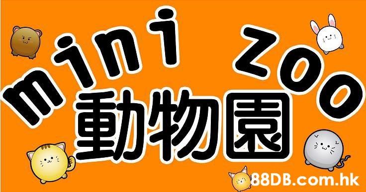 mini 動物園 ZOO .hk  Font,Text,Yellow,Orange